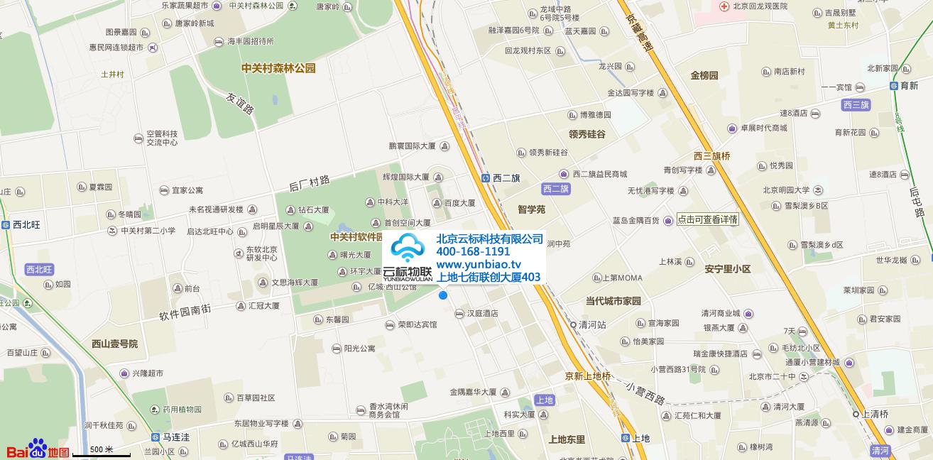 北京云标科技有限公司在百度地图上的位置