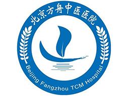 北京方舟中医医院