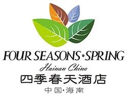 四季春大酒店